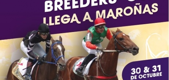 Breeder´s Cup 2015
